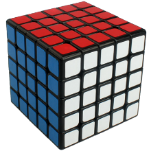 YuXin 5x5 speed cube